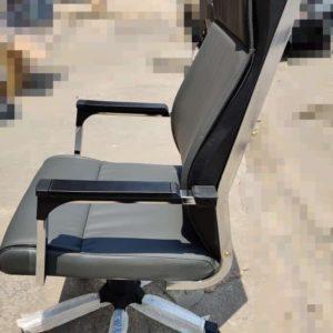 fauteuil responsable
